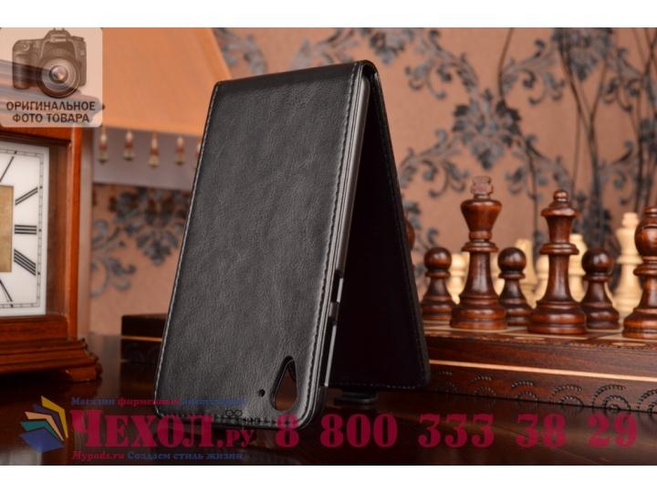 Фирменный оригинальный вертикальный откидной чехол-флип для HTC Desire 826 черный кожаный..