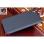 Фирменная задняя панель-крышка-накладка из тончайшего и прочного пластика для HTC Desire 826 черная..