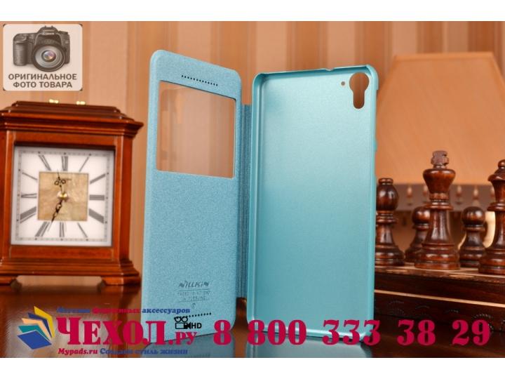 Фирменный оригинальный чехол-книжка для HTC Desire 826 5.5