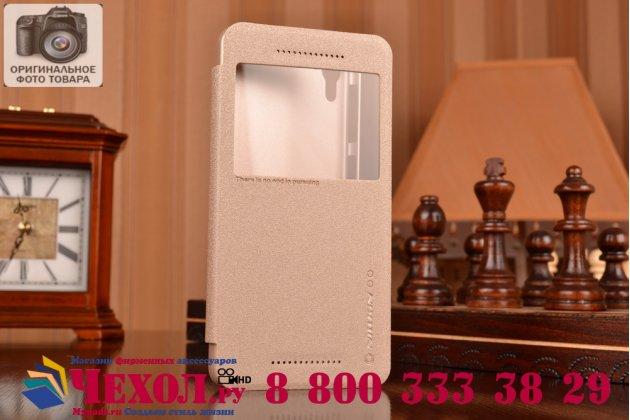 Фирменный оригинальный чехол-книжка для HTC Desire 826 шампань золотой кожаный с окошком для входящих вызовов