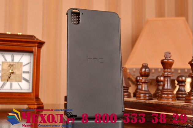 Фирменный оригинальный официальный умный чехол Dot View flip case для HTC Desire 826 черный