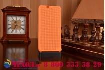 Мультяшный чехол с прогнозом погоды для HTC Desire 826 в точечку с дырочками прорезиненный с перфорацией оранжевый