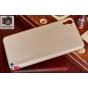 Фирменная задняя панель-крышка-накладка из тончайшего и прочного пластика для HTC Desire 826 /826 G+ Dual Sim ..