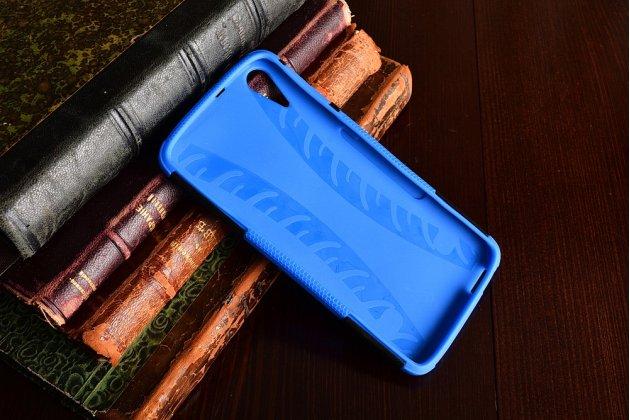 """Противоударный усиленный ударопрочный фирменный чехол-бампер-пенал для HTC Desire 828/ 828 dual sim 5.5"""" синий"""