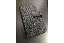 """Фирменный чехол-книжка с подставкой для HTC Desire 828/ 828 dual sim 5.5"""" лаковая кожа крокодила черный"""