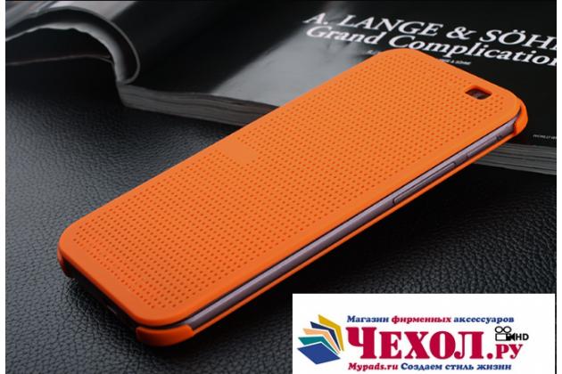 """Чехол с мультяшной 2D графикой и функцией засыпания для HTC Desire 828/ 828 dual sim 5.5"""" в точечку с дырочками прорезиненный с перфорацией оранжевый"""