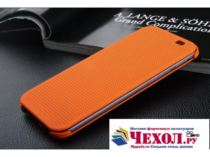 Чехол с мультяшной 2D графикой и функцией засыпания для HTC Desire 828/ 828 dual sim 5.5