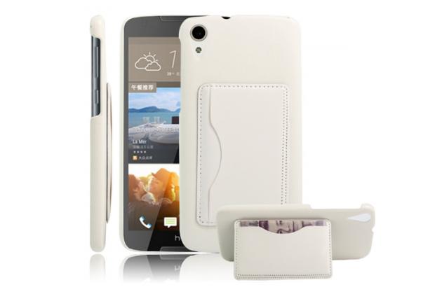 """Фирменная роскошная элитная премиальная задняя панель-крышка для HTC Desire 828/ 828 dual sim 5.5"""" из качественной кожи буйвола с визитницей белый"""