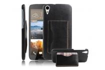 """Фирменная роскошная элитная премиальная задняя панель-крышка для HTC Desire 828/ 828 dual sim 5.5"""" из качественной кожи буйвола с визитницей черный"""