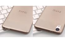 """Фирменная ультра-тонкая силиконовая задняя панель-чехол-накладка для HTC Desire 828/ 828 dual sim 5.5"""" черная"""