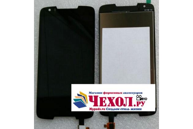 """Фирменное LCD-ЖК-экран-сенсорное стекло-тачскрин для телефона HTC Desire 828/ 828 dual sim 5.5"""" черный и инструменты для вскрытия + гарантия"""