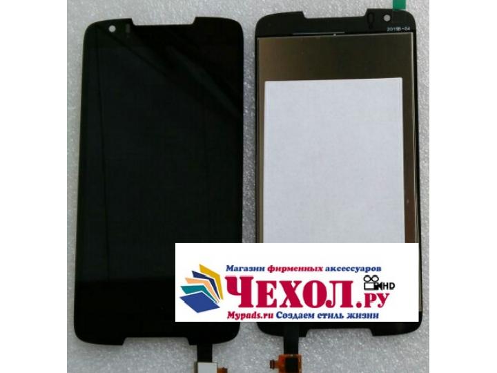 Фирменное LCD-ЖК-экран-сенсорное стекло-тачскрин для телефона HTC Desire 828/ 828 dual sim 5.5
