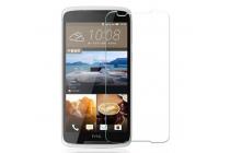 """Фирменное защитное закалённое противоударное стекло премиум-класса из качественного японского материала с олеофобным покрытием для телефона HTC Desire 828/ 828 dual sim 5.5"""""""
