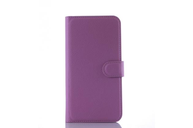 """Фирменный чехол-книжка для  HTC Desire 828/ 828 dual sim 5.5"""" с визитницей и мультиподставкой фиолетовый кожаный"""