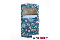 """Фирменный чехол-книжка с безумно красивым расписным рисунком Оленя в цветах на HTC Desire 828/ 828 dual sim 5.5"""" с окошком для звонков"""