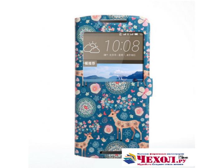 Фирменный чехол-книжка с безумно красивым расписным рисунком Оленя в цветах на HTC Desire 828/ 828 dual sim 5...