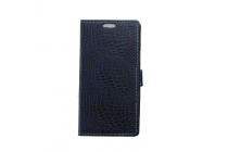 "Фирменный чехол-книжка с подставкой для HTC Desire 828/ 828 dual sim 5.5"" лаковая кожа крокодила темно-синий"