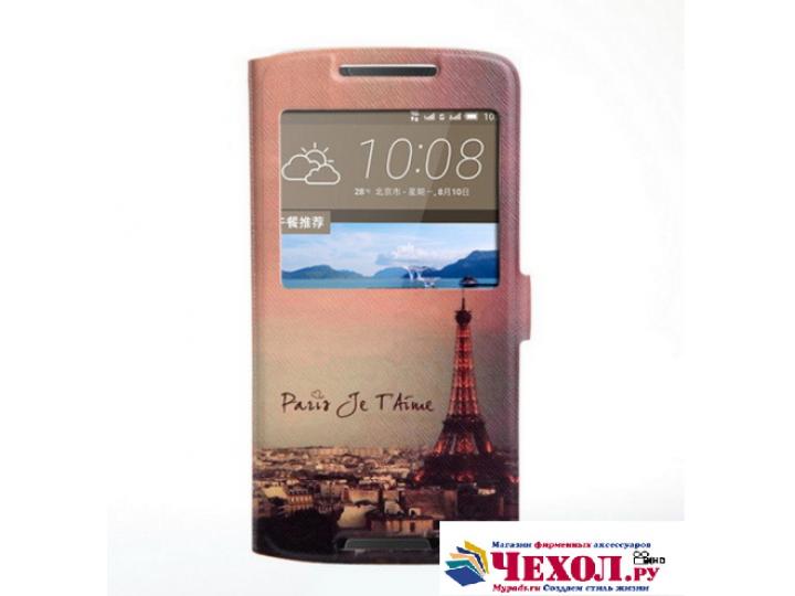 Фирменный оригинальный чехол-книжка для HTC Desire 828/ 828 dual sim 5.5