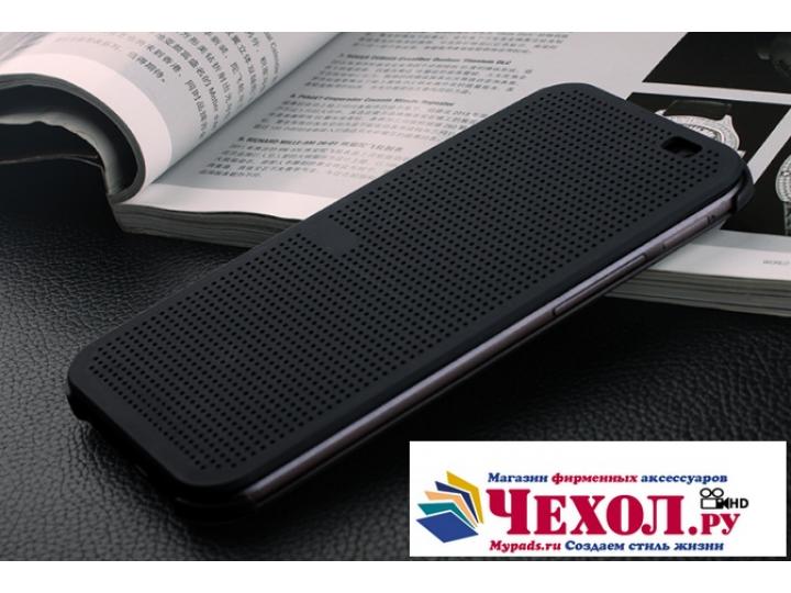 Фирменный оригинальный официальный умный чехол Dot View flip case для HTC Desire 828/ 828 dual sim 5.5