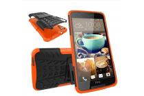 """Противоударный усиленный ударопрочный фирменный чехол-бампер-пенал для HTC Desire 828/ 828 dual sim 5.5"""" оранжевый"""