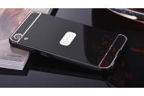 """Фирменная металлическая задняя панель-крышка-накладка из тончайшего облегченного авиационного алюминия для HTC Desire 830 Dual Sim 5.5"""" черная"""