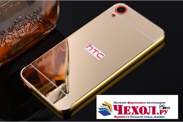 """Фирменная металлическая задняя панель-крышка-накладка из тончайшего облегченного авиационного алюминия для HTC Desire 830 Dual Sim 5.5"""" золотая"""