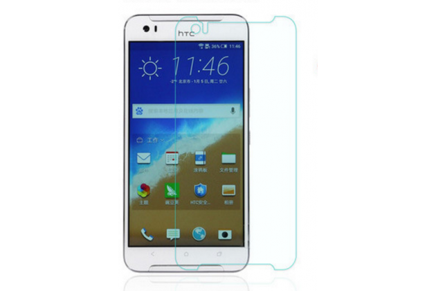 """Фирменная оригинальная защитная пленка для телефона  HTC Desire 830 Dual Sim 5.5""""  глянцевая"""