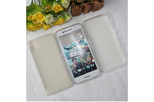 """Фирменная ультра-тонкая силиконовая задняя панель-чехол-накладка для HTC Desire 830 Dual Sim 5.5"""" белая"""