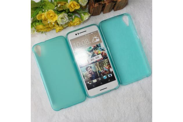 """Фирменная ультра-тонкая силиконовая задняя панель-чехол-накладка для HTC Desire 830 Dual Sim 5.5"""" голубая"""