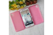 """Фирменная ультра-тонкая силиконовая задняя панель-чехол-накладка для HTC Desire 830 Dual Sim 5.5"""" розовая"""