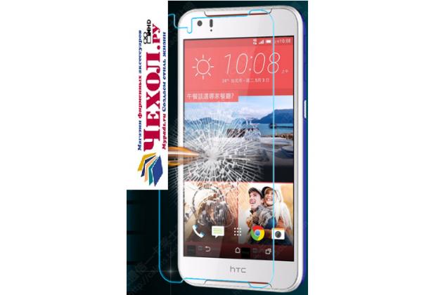 """Фирменное защитное закалённое противоударное стекло премиум-класса из качественного японского материала с олеофобным покрытием для телефона HTC Desire 830 Dual Sim 5.5"""""""