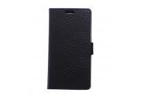 """Фирменный чехол-книжка с подставкой для HTC Desire 830 Dual Sim 5.5"""" лаковая кожа крокодила черный"""