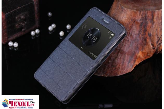 """Фирменный оригинальный чехол-книжка для HTC Desire 830 Dual Sim 5.5"""" черный с окошком для входящих вызовов водоотталкивающий"""