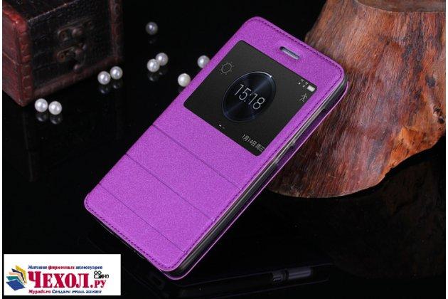 """Фирменный оригинальный чехол-книжка для HTC Desire 830 Dual Sim 5.5"""" фиолетовый с окошком для входящих вызовов водоотталкивающий"""