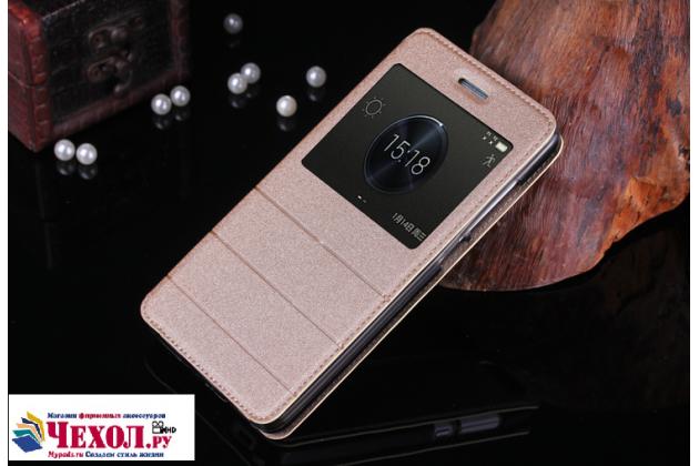 """Фирменный оригинальный чехол-книжка для HTC Desire 830 Dual Sim 5.5"""" золотой с окошком для входящих вызовов водоотталкивающий"""