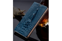 """Фирменный роскошный эксклюзивный чехол с объёмным 3D изображением рельефа кожи крокодила синий для HTC Desire 830 Dual Sim 5.5"""". Только в нашем магазине. Количество ограничено"""