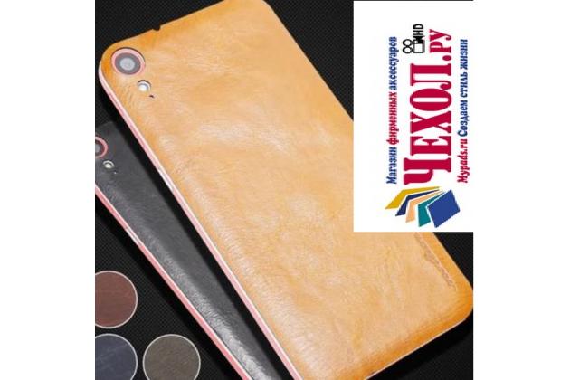"""Накладка из качественной кожи для замены задней крышки для HTC Desire 830 Dual Sim 5.5"""" светло-коричневая"""