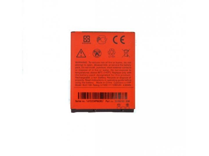 Фирменная аккумуляторная батарея 1230 mah BL01100 на телефон HTC Desire C (A320) + инструменты для вскрытия + ..