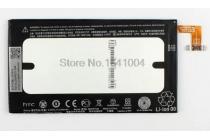 Фирменная аккумуляторная батарея 1230 mah BL01100 на телефон HTC Desire C (A320) + инструменты для вскрытия + гарантия
