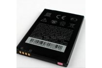 Фирменная аккумуляторная батарея 1450 mah BG32100 на телефон HTC Desire S / HTC Desire Z (A9393/T8698/S710D/S710E/G11/G12)+ гарантия