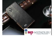 Фирменный чехол-книжка из качественной импортной кожи с подставкой застёжкой и визитницей для ХТС Дезайр В Т328 черный