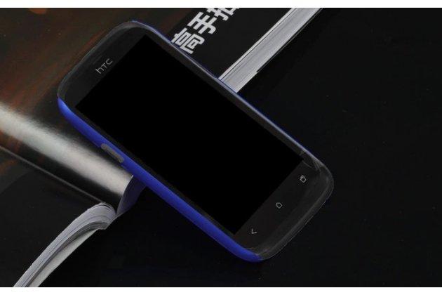 Фирменная задняя панель-крышка-накладка из тончайшего и прочного пластика для HTC Desire X T328e синяя