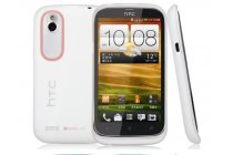 Фирменная ультра-тонкая пластиковая задняя панель-чехол-накладка для  HTC Desire X T328e белая