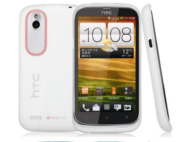 Фирменная ультра-тонкая пластиковая задняя панель-чехол-накладка для  HTC Desire X T328e белая..