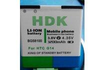 Усиленная батарея-аккумулятор большой ёмкости 4500 mAh  для телефона HTC Evo 3D / HTC Sensation XE / Sensation XL+ инструменты для вскрытия + гарантия