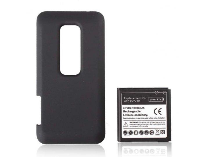 Усиленная батарея-аккумулятор большой повышенной ёмкости 3500mah для телефона HTC Evo 3D + задняя крышка черна..