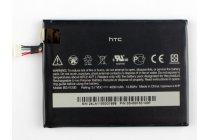 Фирменная аккумуляторная батарея  4000mAh BG41200  на планшет HTC Flyer P510 + инструменты для вскрытия + гарантия