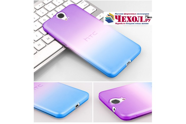 Фирменная из тонкого и лёгкого силикона задняя панель-чехол-накладка для HTC One E9 Plus прозрачная с эффектом заката