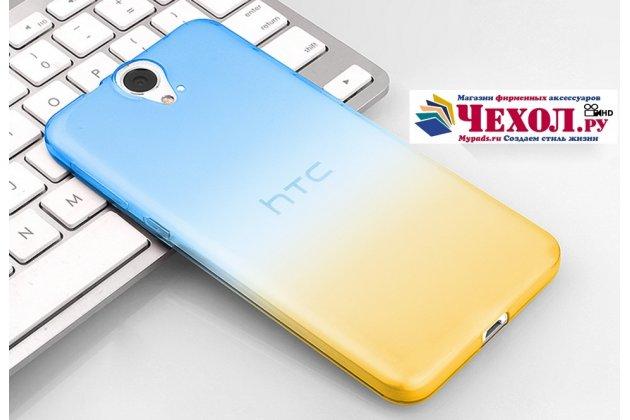 Фирменная из тонкого и лёгкого силикона задняя панель-чехол-накладка для HTC One E9 Plus прозрачная с эффектом зенита