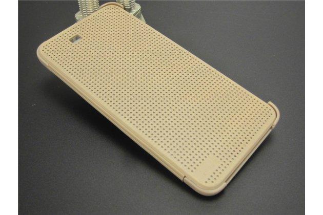 Фирменный оригинальный официальный умный чехол Dot View flip case для HTC One E9 Plus/E9+ plus dual sim золотой